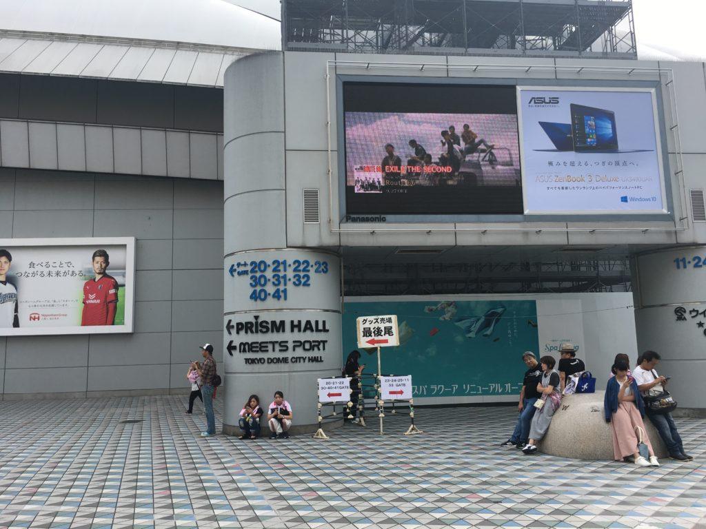 東京ドーム 西野カナライブ会場前