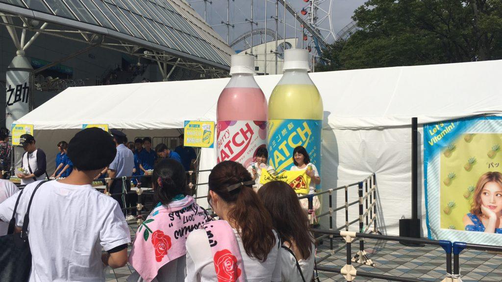 西野カナ 東京ドーム ライブ会場 ビタミンマッチの記念撮影場所