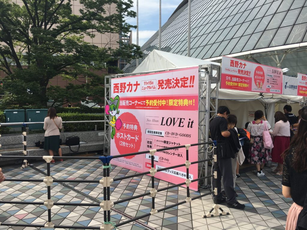 東京ドーム 西野カナライブ会場のニューアルバム予約ブース 特典付き!