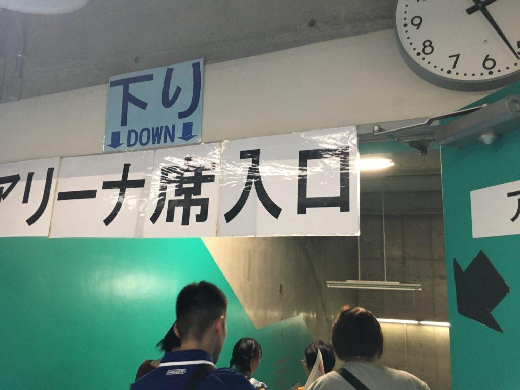 東京ドーム 西野カナ ライブ会場に入る!