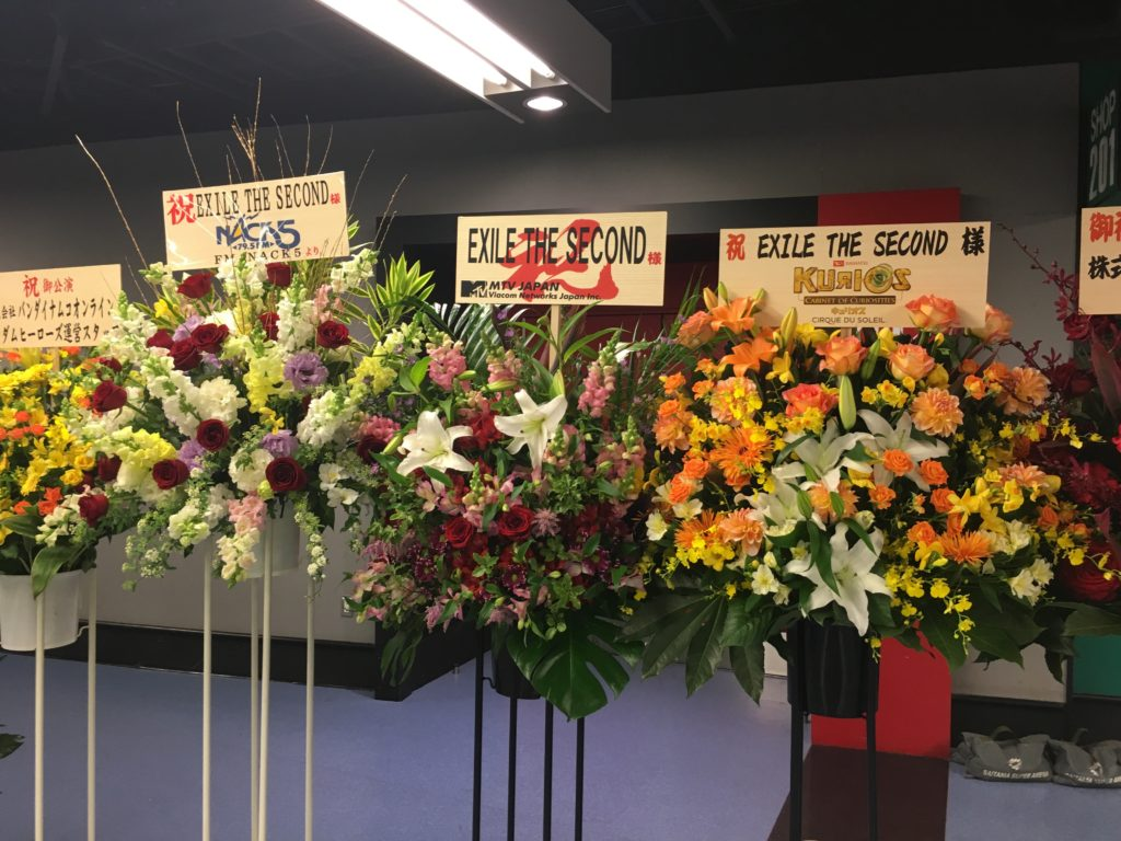 エグザイル・ザ・セカンド ルート6・6 お祝いの花01