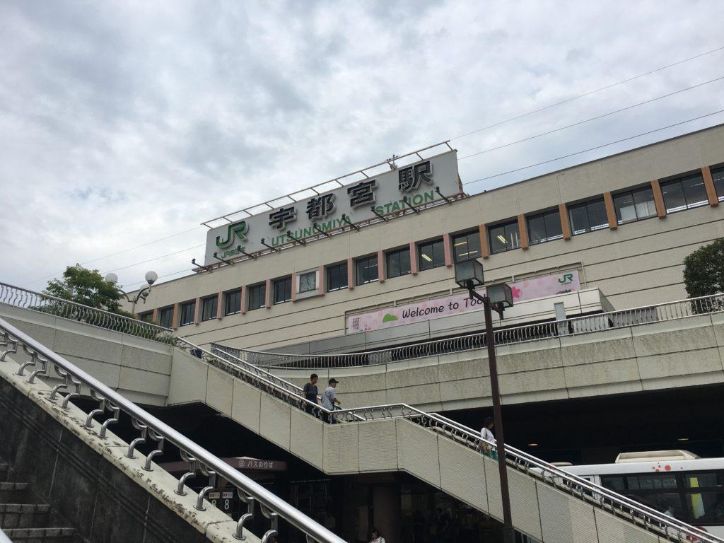西野カナ ライブ会場の最寄駅「宇都宮駅」に到着
