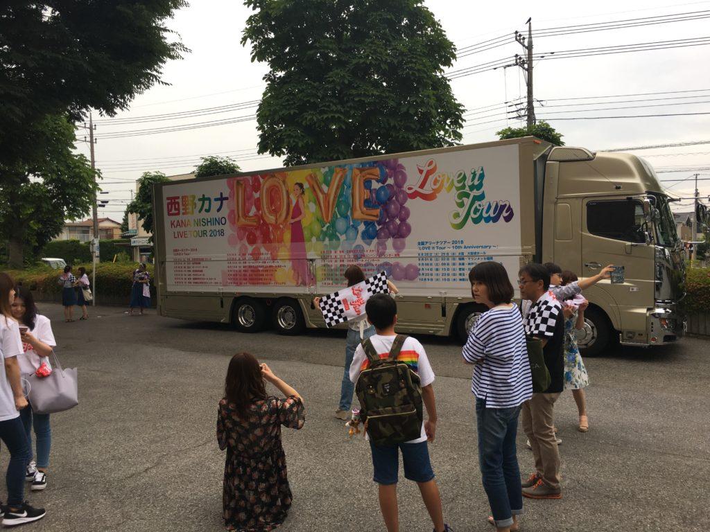 西野カナ ライブツアーのデコトラで記念撮影するファンの様子