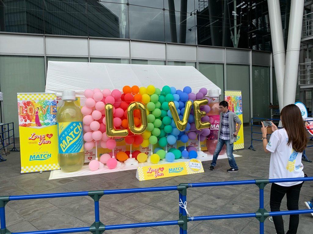 西野カナ LOVE it アリーナツアー フォトスポット 公式