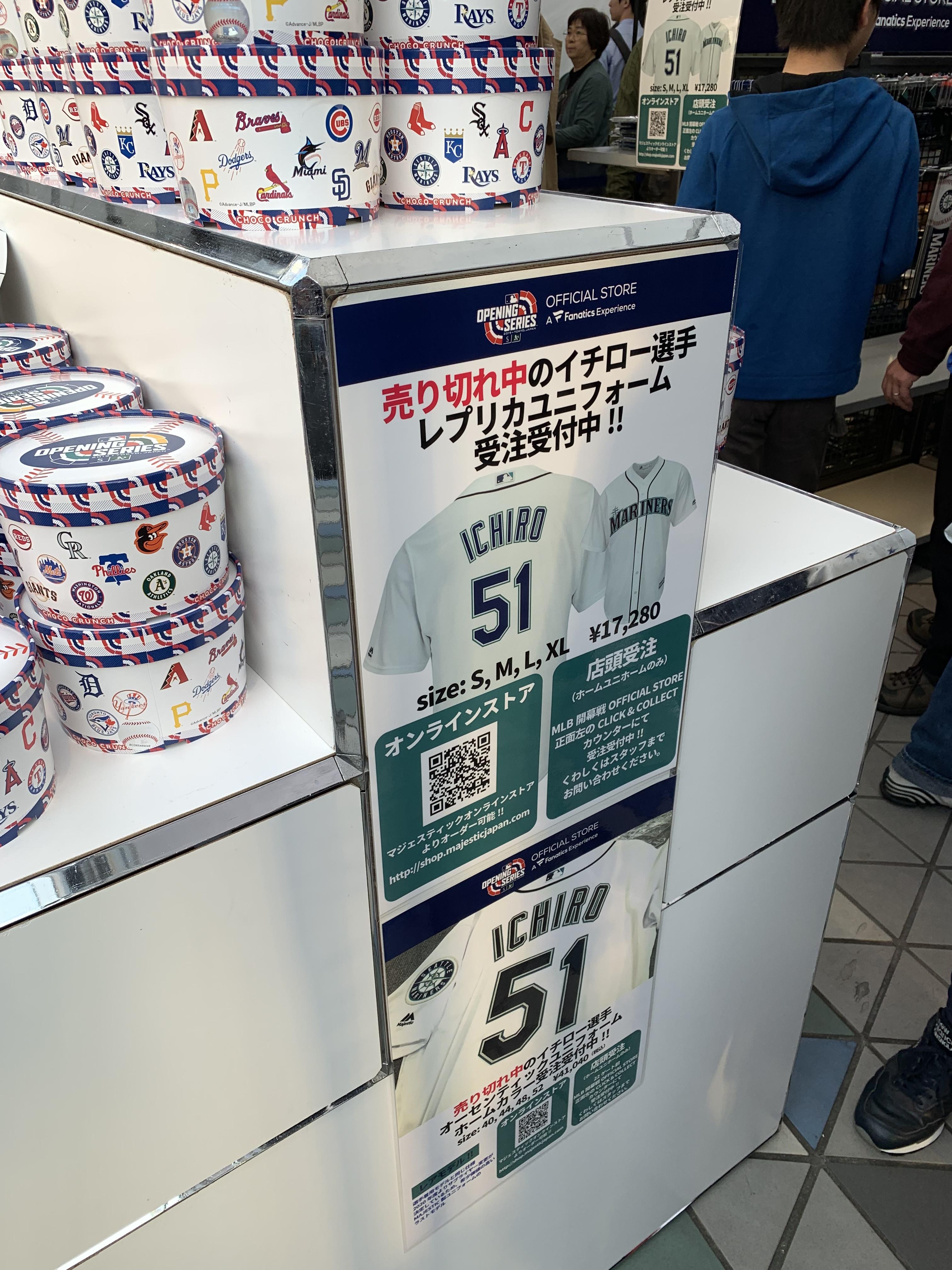 東京ドーム 3月20日 グッズ売り場