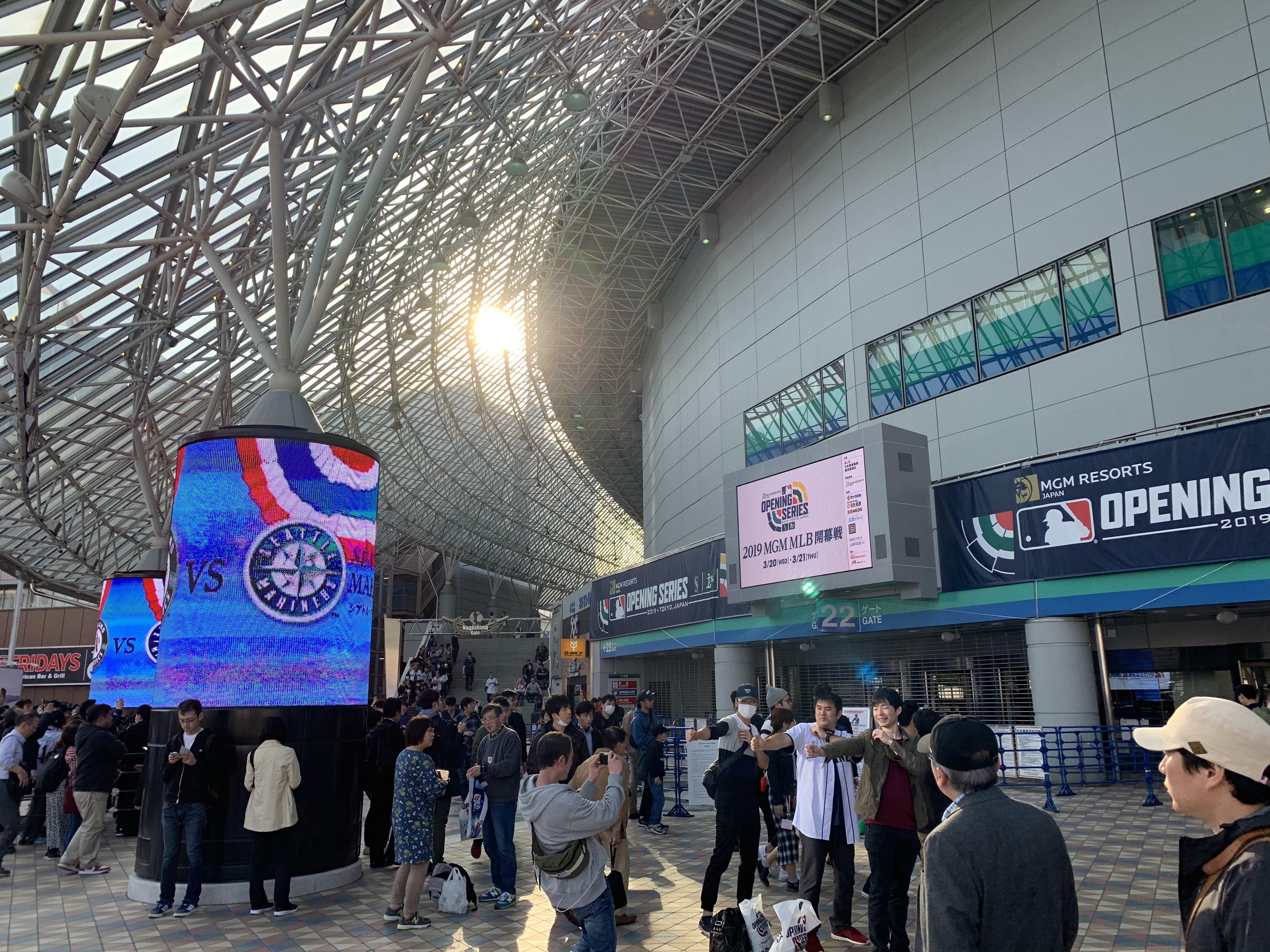 東京ドーム 3月20日 正面