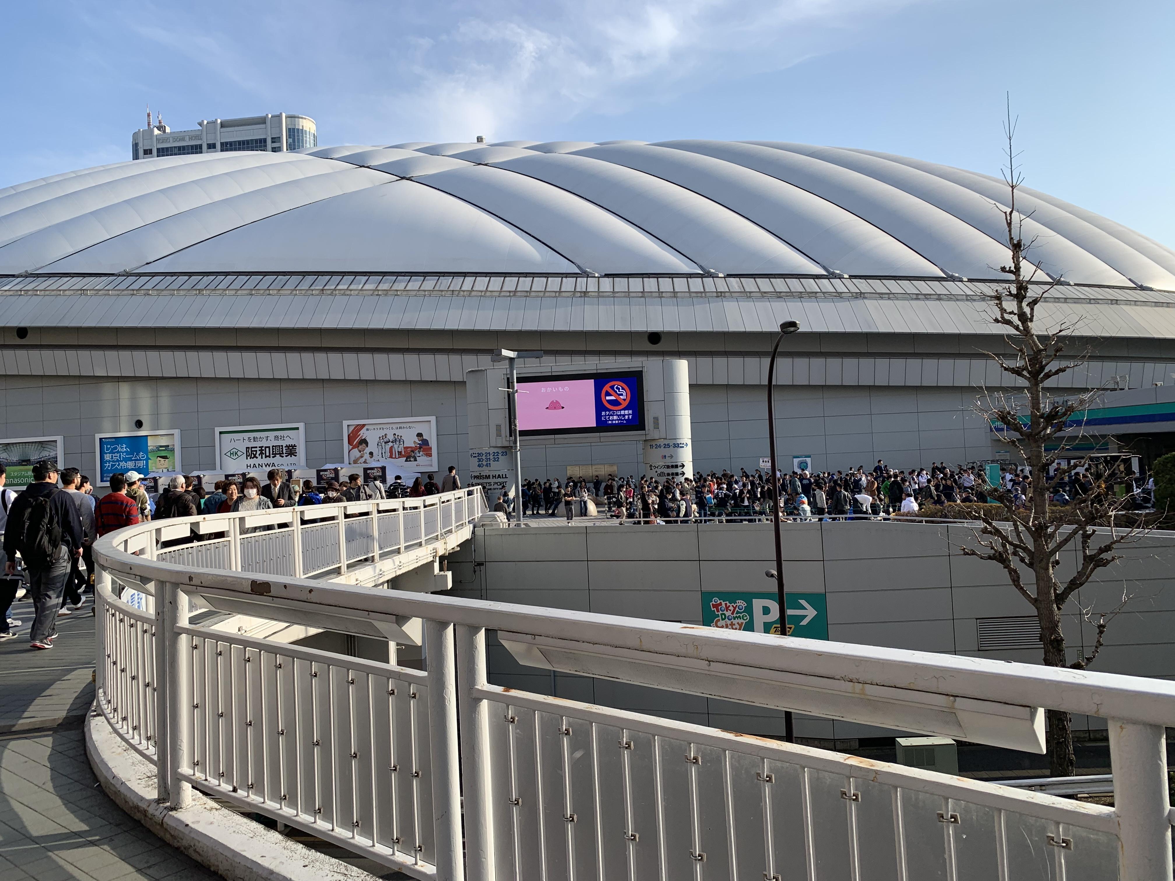 東京ドーム 2019年3月20日